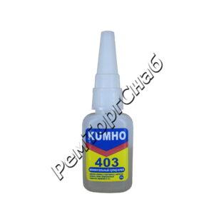 """Клей """"KUMHO"""" 403 20гр. Корея"""
