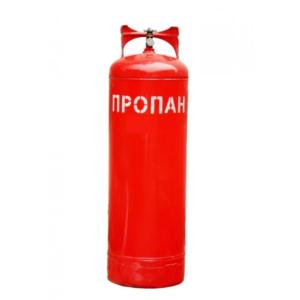 Бытовой пропановый баллон БСГ 50/299-16 г.Брянск
