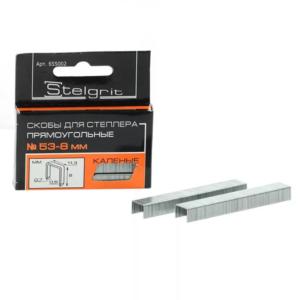 Скобы для степлера 8×0,7 мм 1000шт STELGRIT (200) 655002