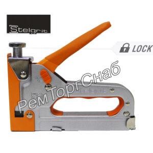 Степлер мебельный для скоб (4-14 x 0,7 мм) STELGRIT LOCK 643104